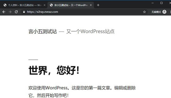 搬瓦工vps的IP被封  V2Ray+WebSocket(ws)+TLS+Nginx+网站+Cloudflare